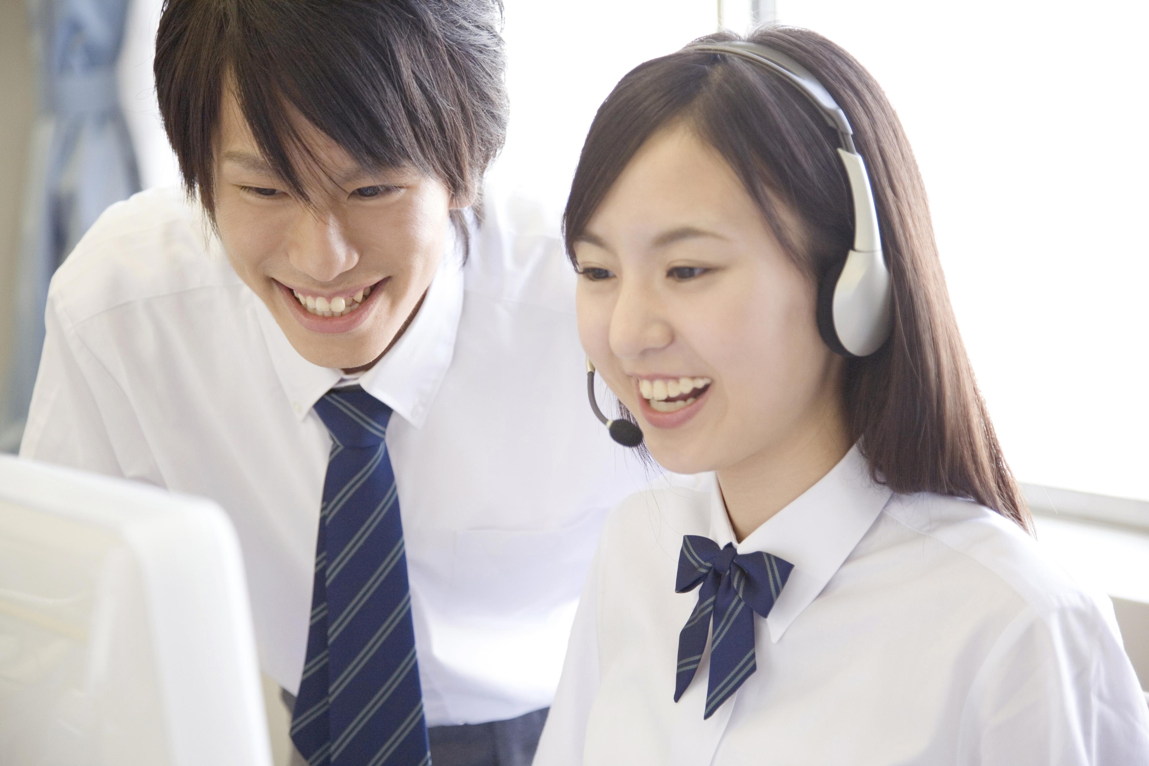 高校生オンライン講座 - 平成学院